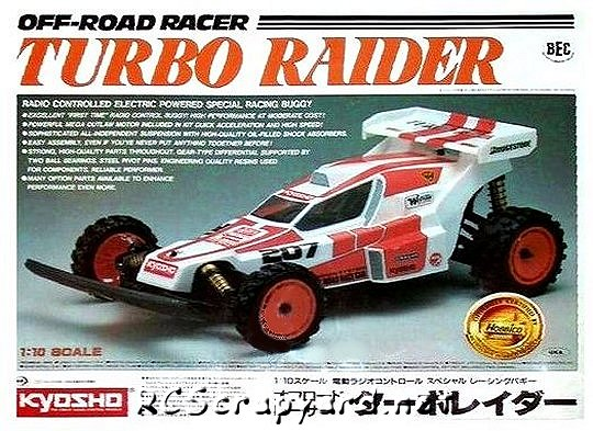 Renault 5 Turbo Raider. Kyosho Turbo Raider FOR SALE